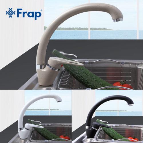 FRAP Современный однорычажный керамический смеситель для кухни