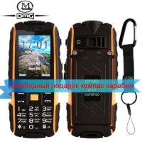 DTNO.I A9 IP67 противоударный водонепроницаемый телефон 4800 мАч Dual SIM