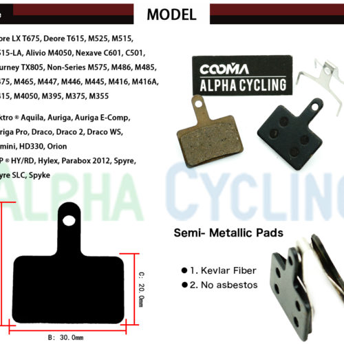 Колодки тормозные велосипедные для дисковых тормозов SHIMANO