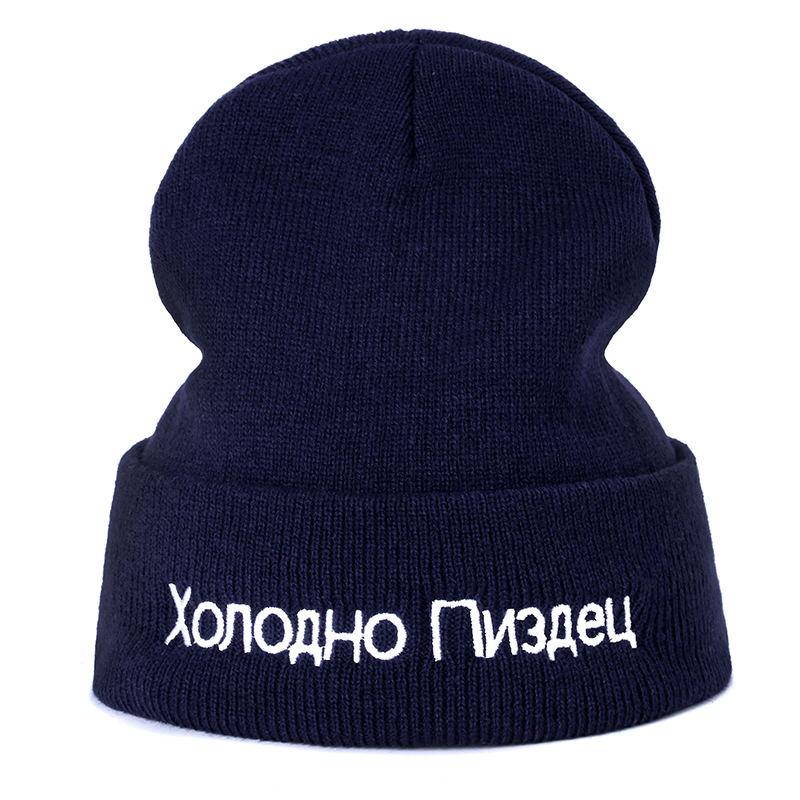 Открытки, картинка с надписью шапка