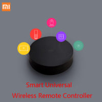 Универсальный ИК смарт-пульт дистанционного управления Xiaomi Universal Smart IR Remote controller