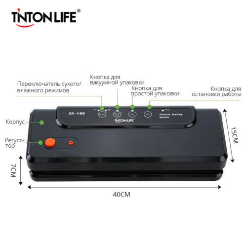 Tintonlife sx-100 бытовой домашний вакуумный упаковщик для продуктов