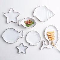 Керамические тарелки в морской тематике (рыба, ракушки, звездочки, кит)