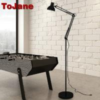 Tojane TG610-S Торшер светильник напольный регулируемый