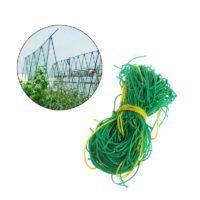 Садовая шпалерная сетка для вьющихся растений, огурцов