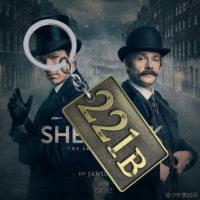 Подборка товаров для фанатов Шерлока Холмса на Алиэкспресс - место 14 - фото 1