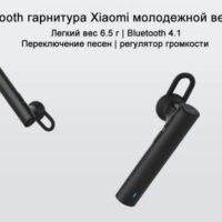 Подборка наушников Xiaomi из магазина Молл на Алиэкспресс - место 6 - фото 2