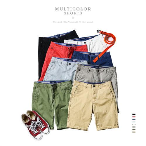 Легкие летние мужские хлопковые однотонные шорты обтягивающие узкие