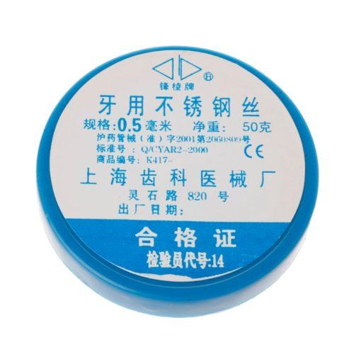 Проволока для брекетов 0,5-1,0 мм
