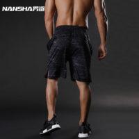 Спортивные мужские шорты на резинке с карманами