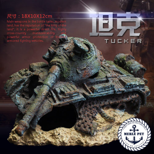 Декоративный затонувший танк в аквариум