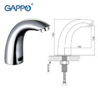 Gappo G517 Автоматический смеситель сенсорный для раковины с датчиком движения