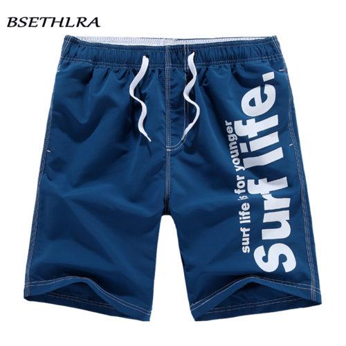 Мужские летние легкие шорты до колен на резинке (разные цвета и большие размеры)
