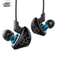 Наушники вкладыши KZ-ES3