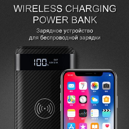 HOCO QI портативное зарядное устройство power bank для беспроводной зарядки 10000 мАч
