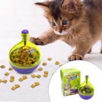 Shaking Q Pet Toy интерактивная игрушка/диспенсер корма для кошек
