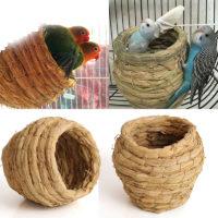 Плетеное гнездо домик для попугая в клетку