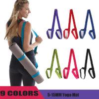 Плечевой ремень для переноски коврика для йоги или фитнеса