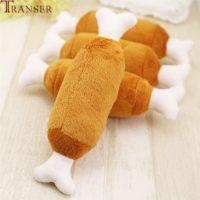 Мягкая игрушка косточка для собаки