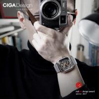 Наручные мужские часы скелетон Xiaomi Ciga mechanical watch