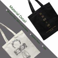 Тканевые сумки-шопперы на Алиэкспресс - место 7 - фото 4