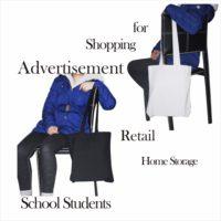 Тканевые сумки-шопперы на Алиэкспресс - место 7 - фото 2