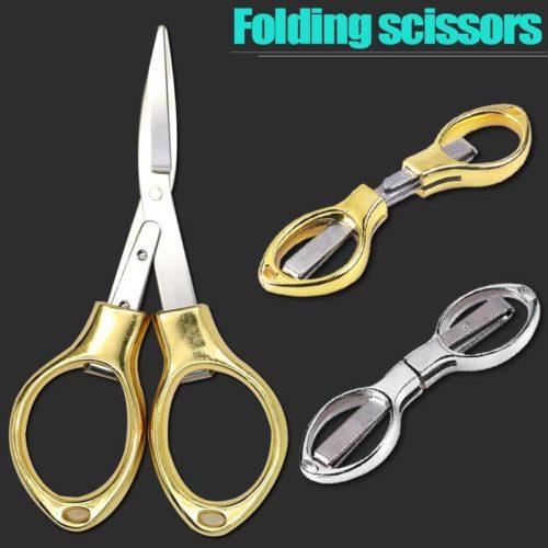 Маленькие маникюрные складные ножницы