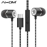 AIDM наушники вкладыши гарнитура с Type-C разъемом, микрофоном и активным шумоподавлением