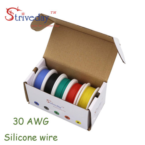 Силиконовый провод 30AWG (5 цветов по 10 метров)