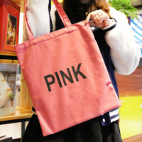 Тканевые сумки-шопперы на Алиэкспресс - место 4 - фото 4