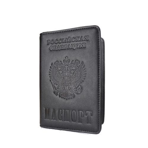 Мужская однотонная обложка на паспорт из искусственной кожи с гербом и надписями РОССИЙСКАЯ ФЕДЕРАЦИЯ и ПАСПОРТ