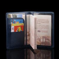 Обложки на паспорт на Алиэкспресс - место 10 - фото 4