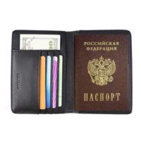 Обложки на паспорт на Алиэкспресс - место 7 - фото 6