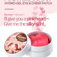 Гидрогелевые розовый патчи для кожи вокруг глаз Secret Key