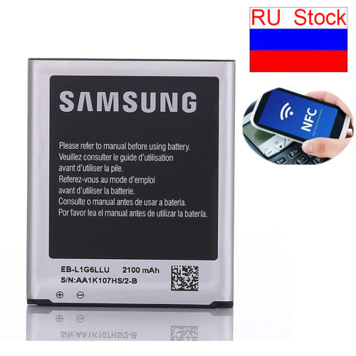 Батарея 2100 мА на Samsung GALAXY S3