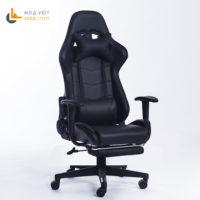 MODE.UYUT (Мод уют) Компьютерное кресло с регулируемой спинкой