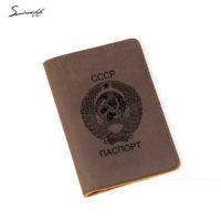 Обложки на паспорт на Алиэкспресс - место 3 - фото 1