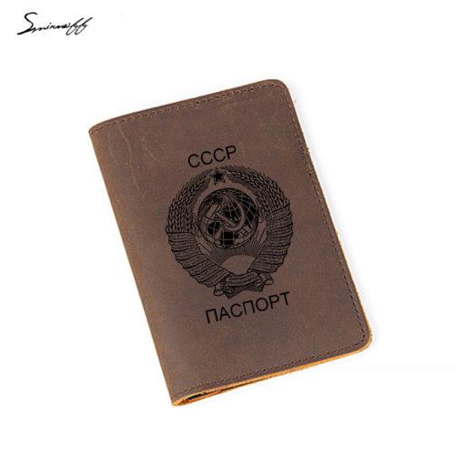 Мужская обложка на паспорт из натуральной кожи с гербом и надписью СССР