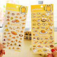Канцелярские декоративные наклейки с Ленивым желтком Gudetama