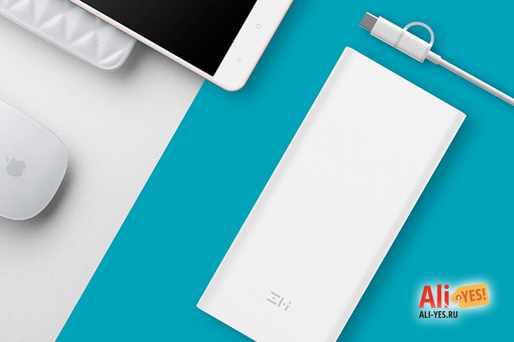 Новый внешний аккумулятор power bank Xiaomi ZMI QB821 - фото 2