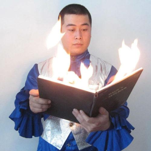 Горящая книга для волшебных трюков и фокусов