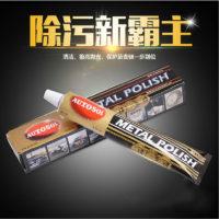 Autosol metal polish Медная паста для полировки металла