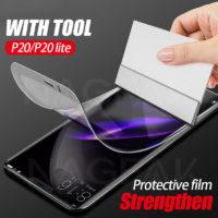 Гидрогелевая мягкая защитная пленка для смартфонов Huawei