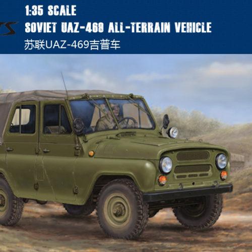 Игрушечная модель УАЗ-469 1: 35