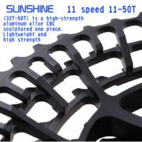 SUNSHINE MTB 11 11-50T Фрезерованная кассета