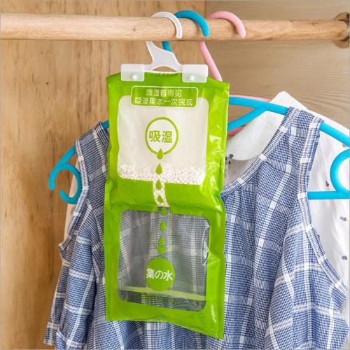 Влагопоглотитель осушитель в мешке для шкафа