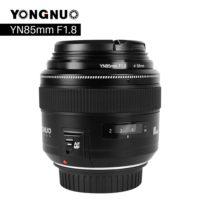 Объектив YONGNUO 85 мм F1.8