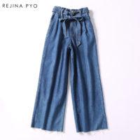 Женские широкие джинсовые брюки с поясом