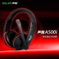 Salar A500I профессиональные накладные игровые стерео наушники гарнитура с микрофоном