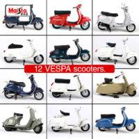 Игрушечные модели мотороллеров Vespa